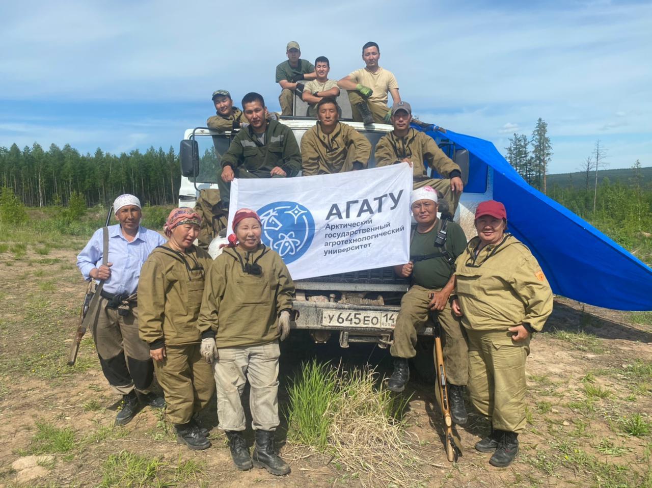 АГАТУ на страже сохранения лесов Якутии