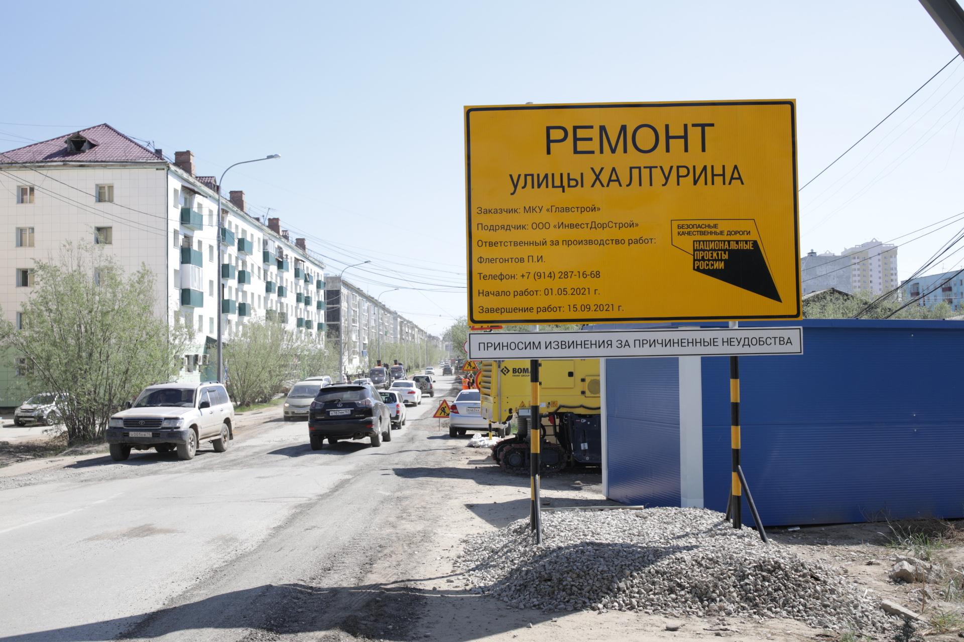 Реализация нацпроекта «Безопасные качественные дороги»: заасфальтировано 7 улиц, работы ведутся на 23 объектах