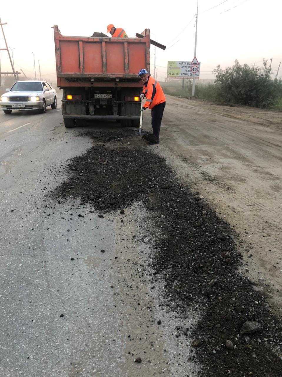 МКУ «СЭГХ»: «Ямочный ремонт с использованием асфальтовой крошки по ул. Можайского был запланирован с 13 июля»