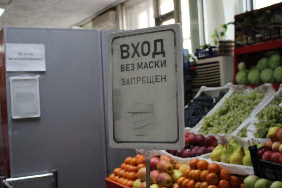 В Якутии «свободные от коронавируса предприятия» будут работать в режиме ограничительных мер