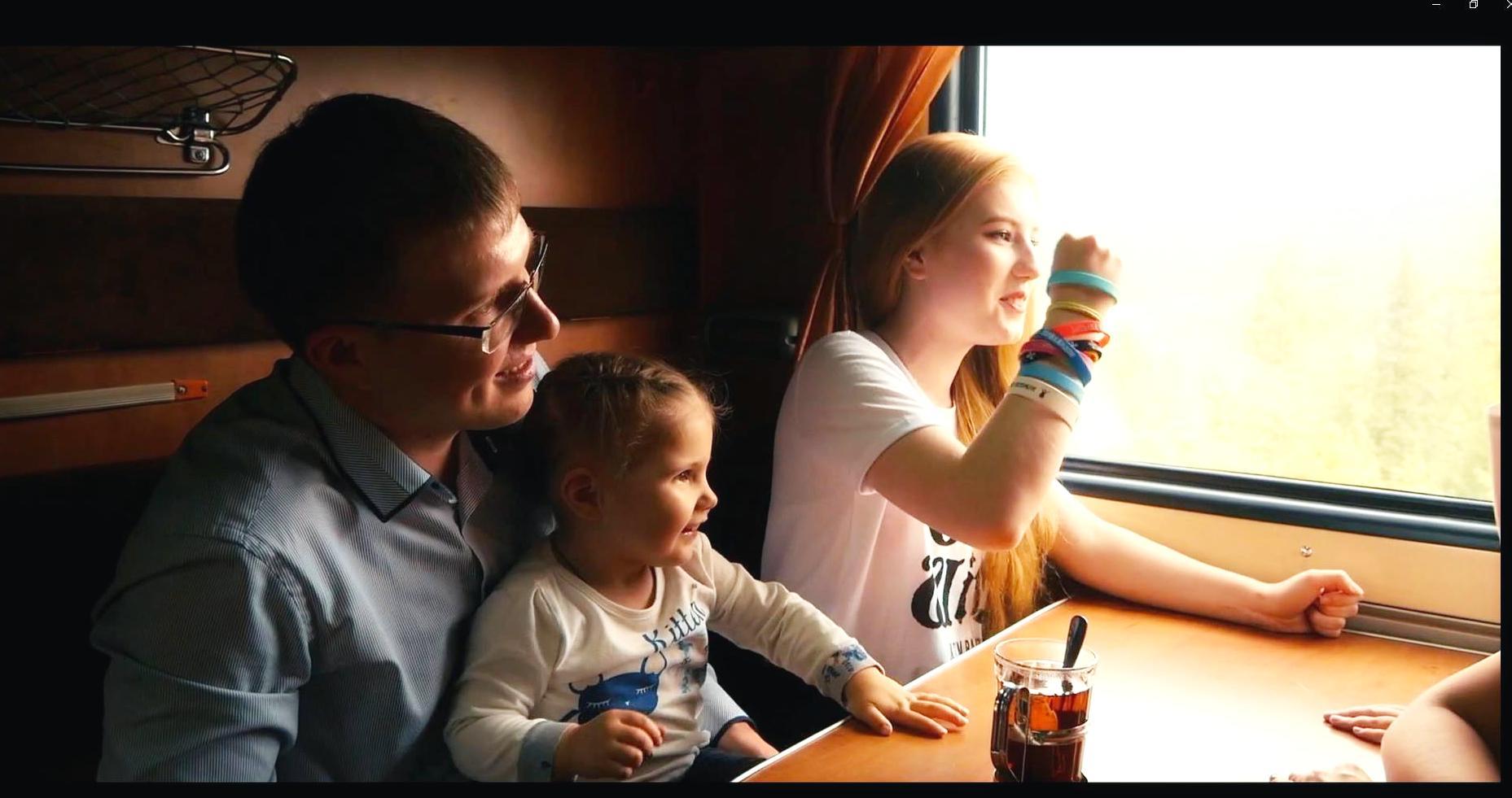 С августа льгота «СЕМЬЯ» стала доступна пассажирам в купейных вагонах АО «АК «ЖДЯ»