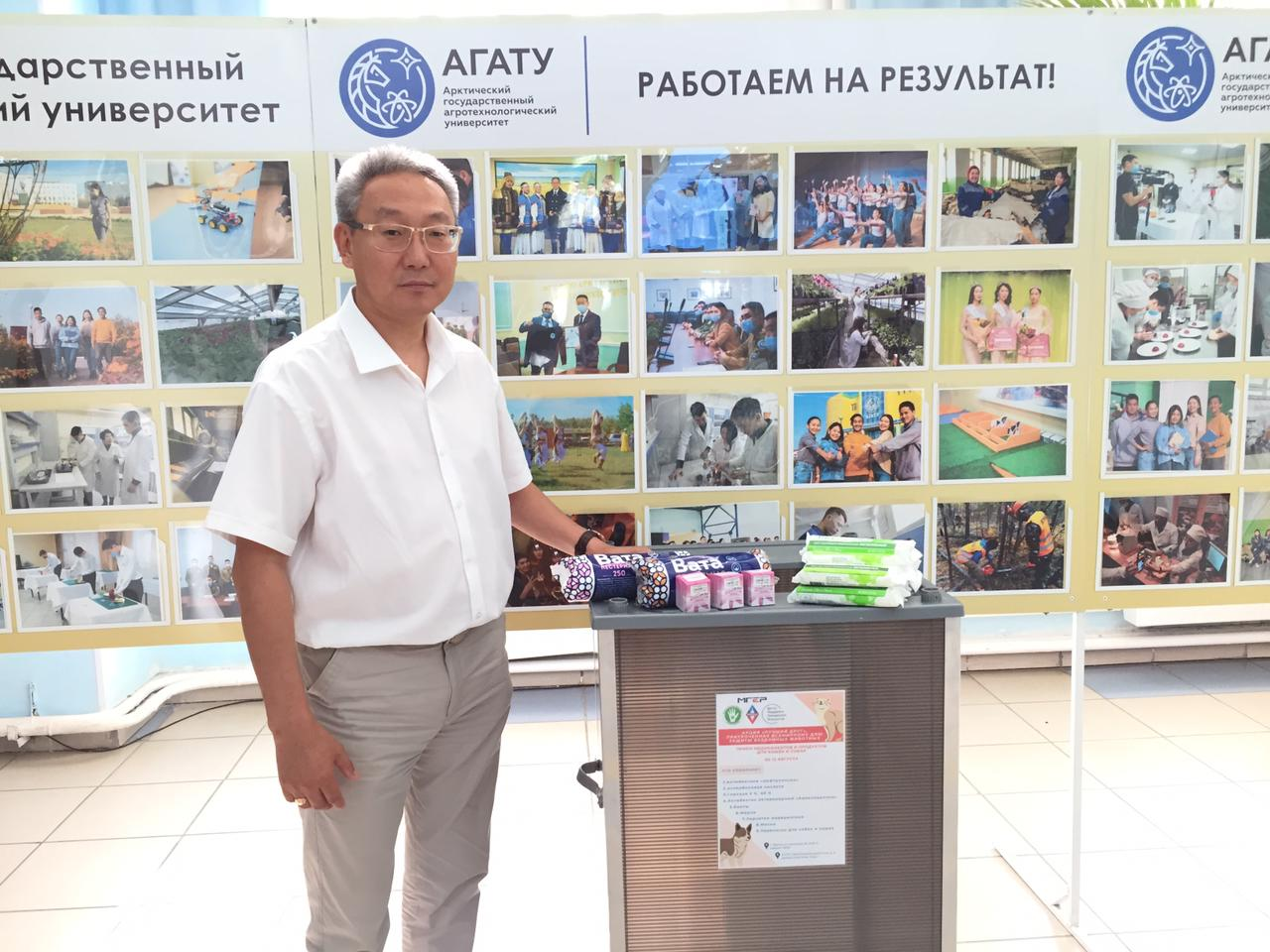 Сотрудники АГАТУ участвуют в акции «Лучший друг» для помощи бездомным животным