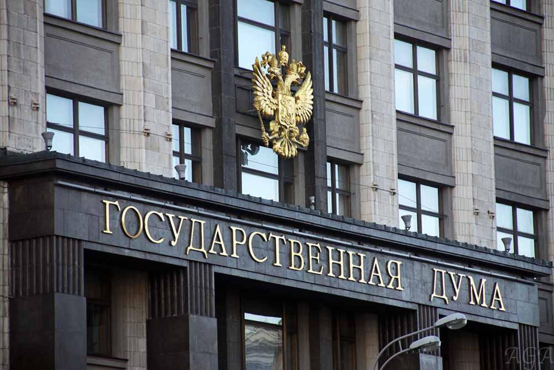 Реакция кандидатов в депутаты Госдумы на лесные пожары в Якутии