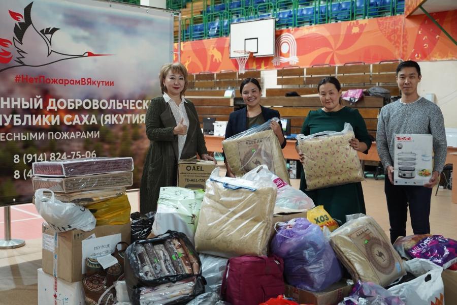 СВФУ передал гуманитарную помощь пострадавшим от лесных пожаров