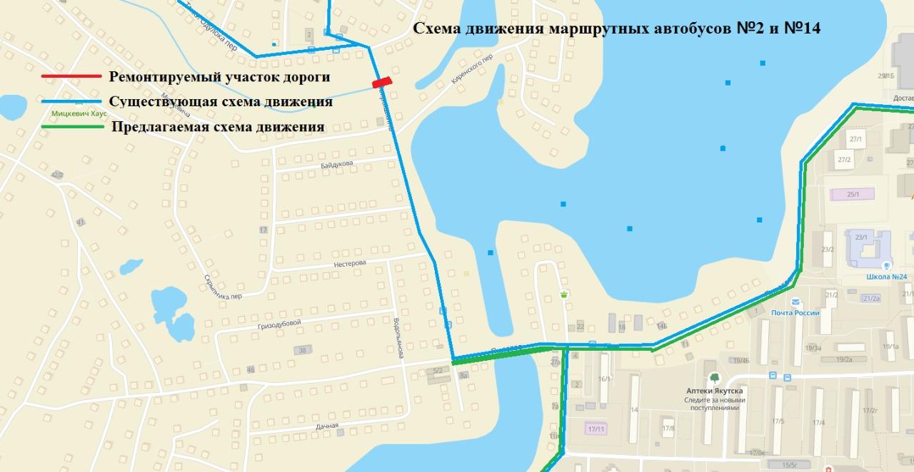 Об ограничении движения транспортных средств по улице Покрышкина