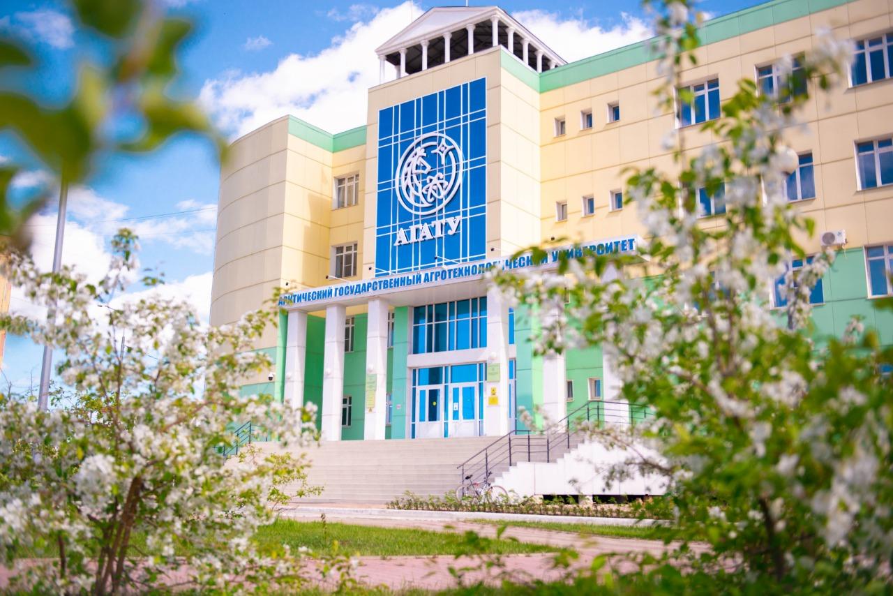 Октемский филиал АГАТУ приглашает на высшее и среднее образование