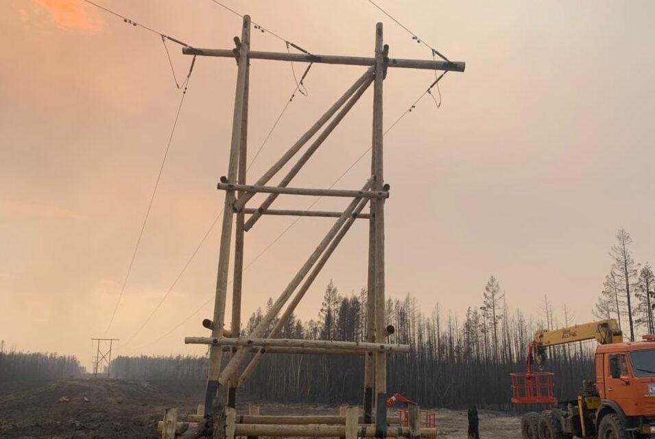 В Якутии ввели линию «ЯГРЭС Новая — Бердигестях», пострадавшую от лесного пожара