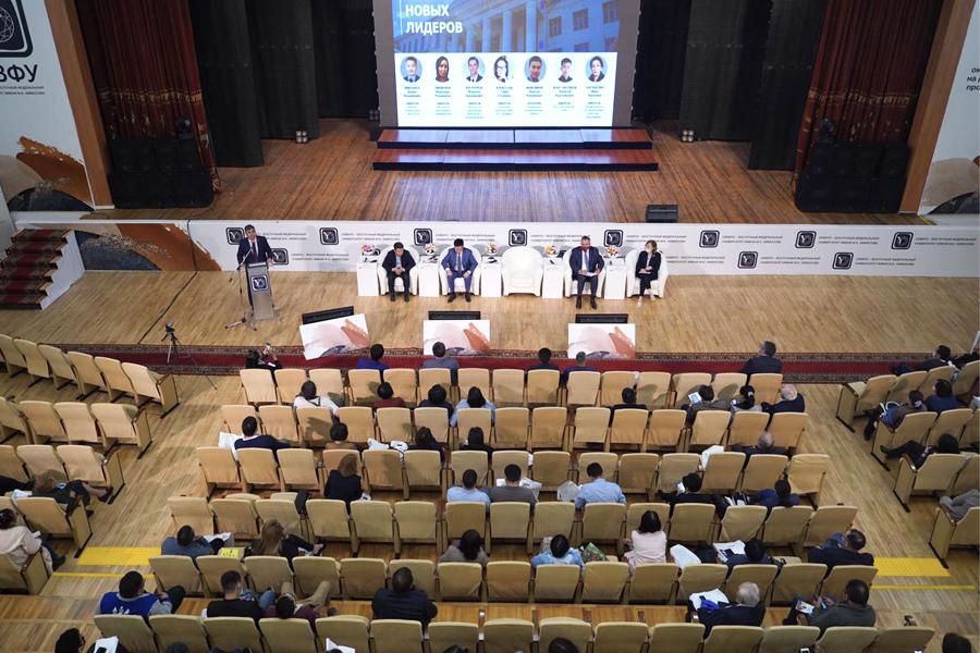 Встреча актива-2021: семь задач СВФУ на 2021-2022 учебный год