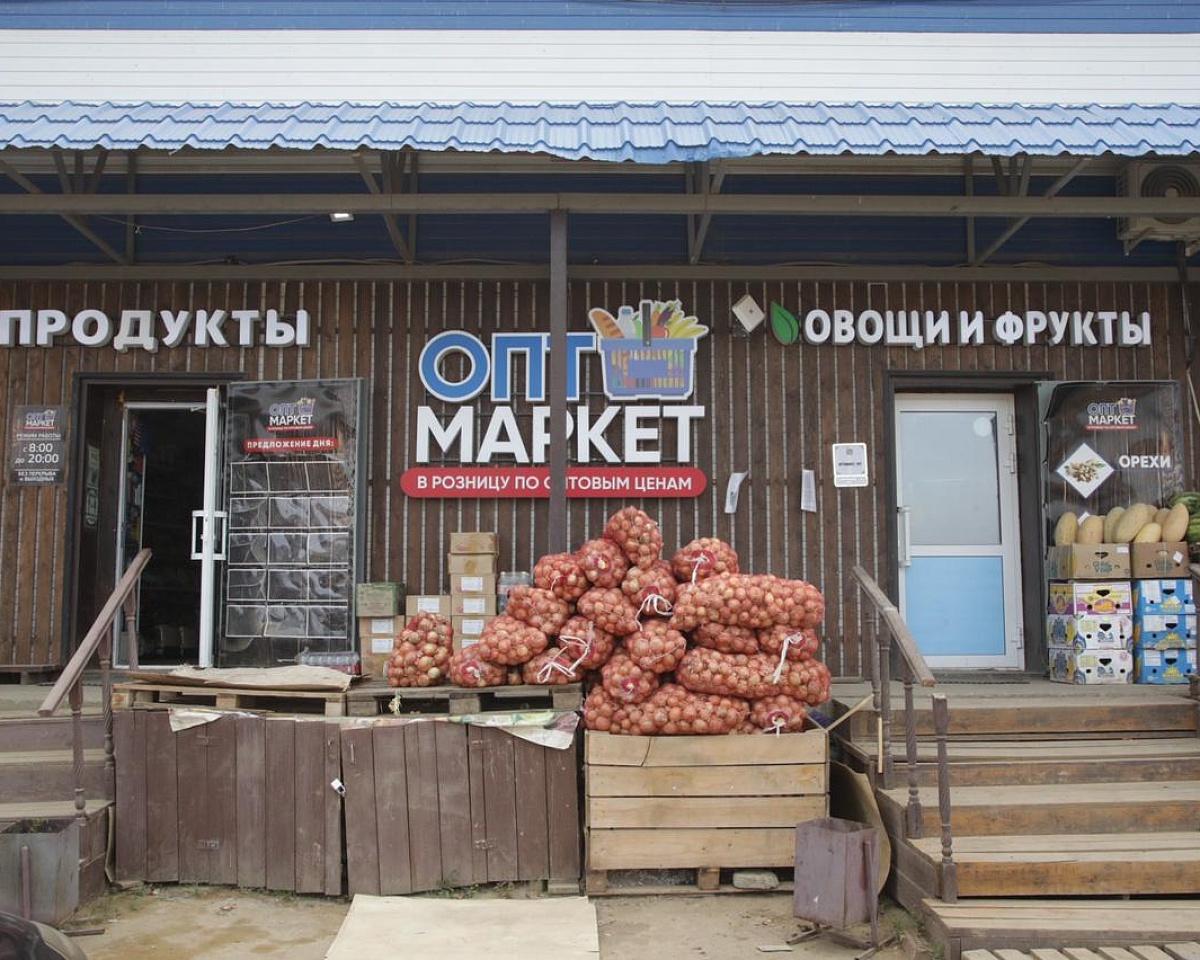 В Якутске продолжается мониторинг цен на сезонные овощи