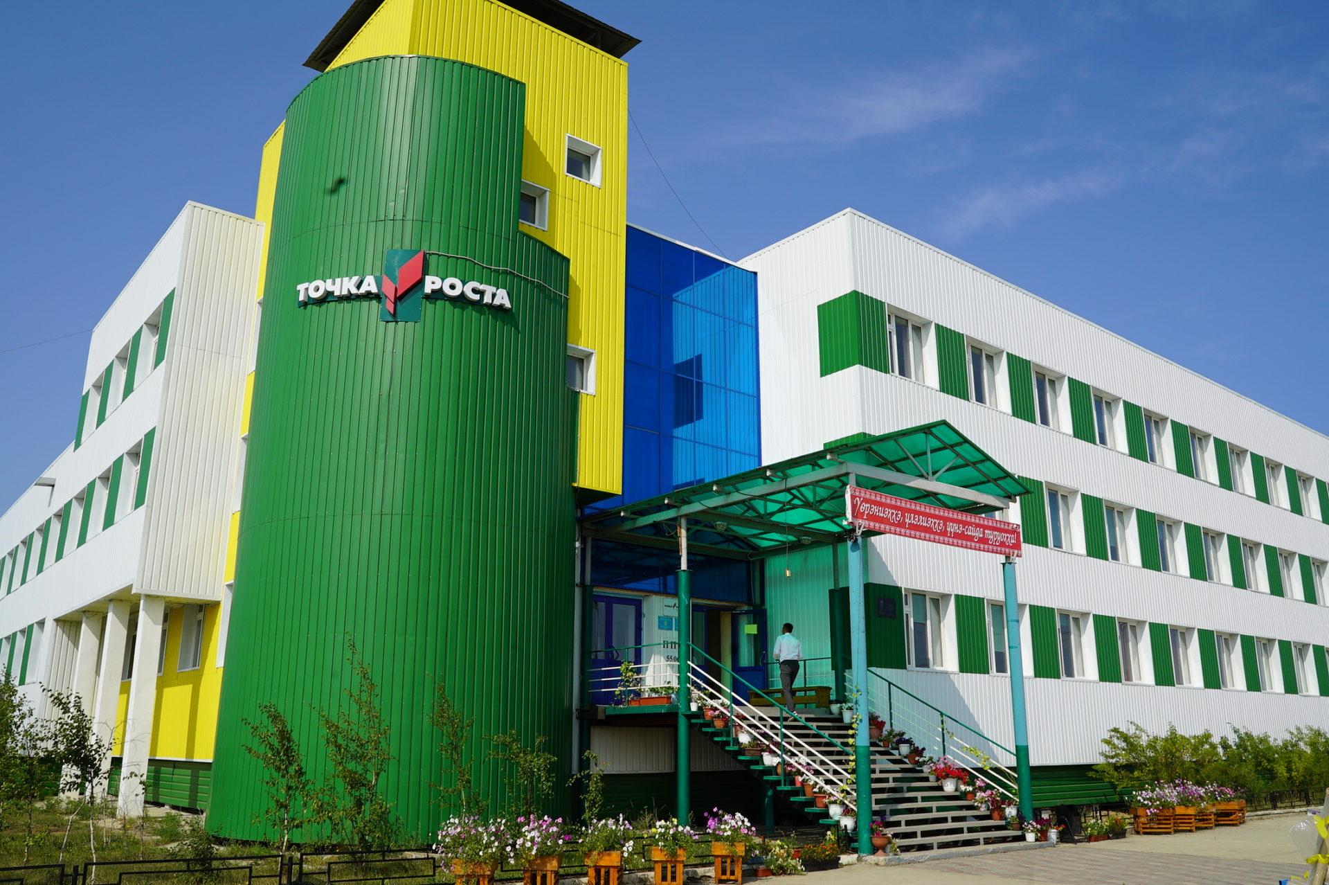 Нацпроект «Образование»: В Тулагино и Вилюйске появятся многофункциональные хоккейные площадки