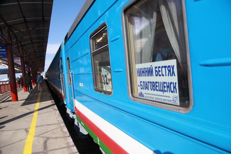 Спешите приобрести билеты: имеются свободные места на вагоны беспересадочного сообщения Нижний Бестях – Благовещенск