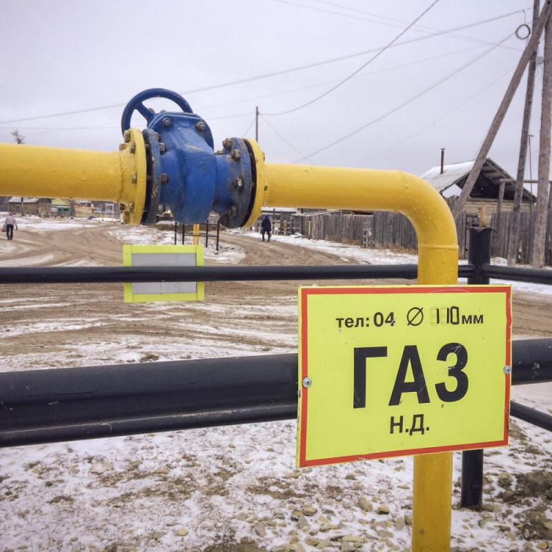 Более 11 000 жителей Якутии обеспечат газом бесплатно до конца 2022 года