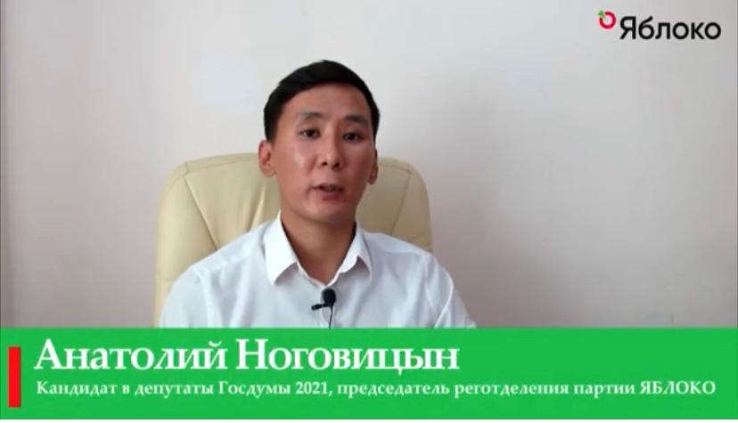 В Якутии кандидат в депутаты Госдумы обвинил главу района в вымогательстве