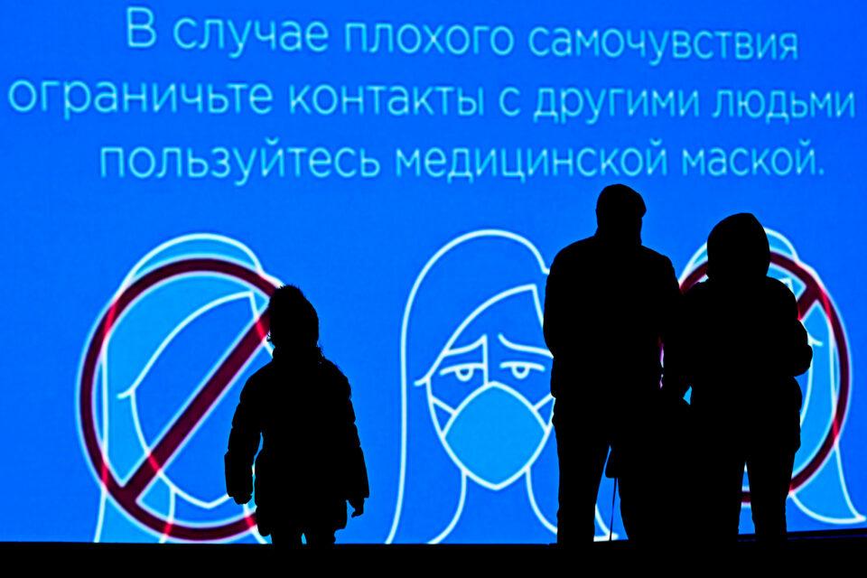 В России заработала карта с действующими в регионах COVID-ограничениями