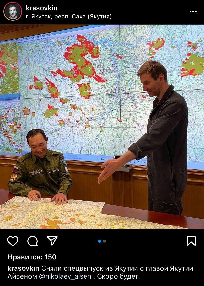 Пиарщику главы Якутии не понравились комментарии якутян
