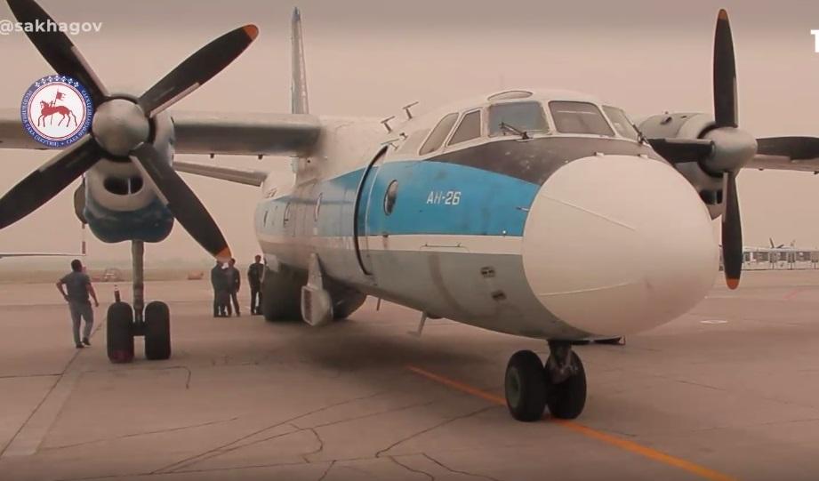 Самолёт-зондировщик Ан-26 «Циклон» вызвал дожди в районах Якутии