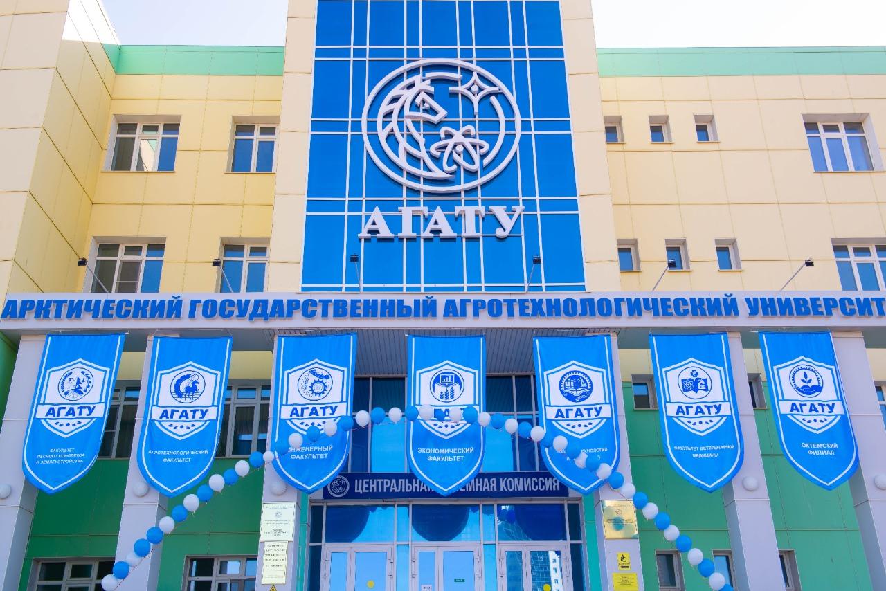 АГАТУ продолжает прием абитуриентов по направлению «Право и организация социального обеспечения»
