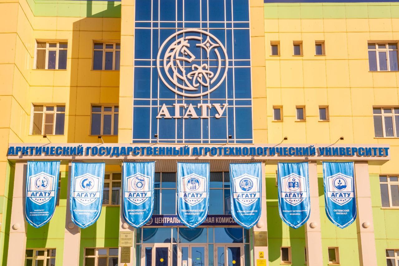 Студенты АГАТУ стали стипендиатами Президента и Правительства России