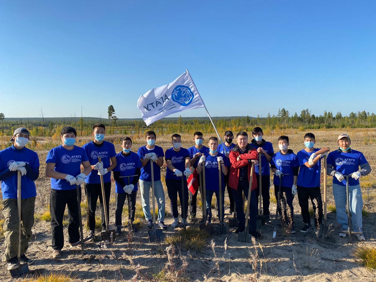 Студенты и сотрудники АГАТУ приняли участие во Всероссийской акции «Сохраним лес»