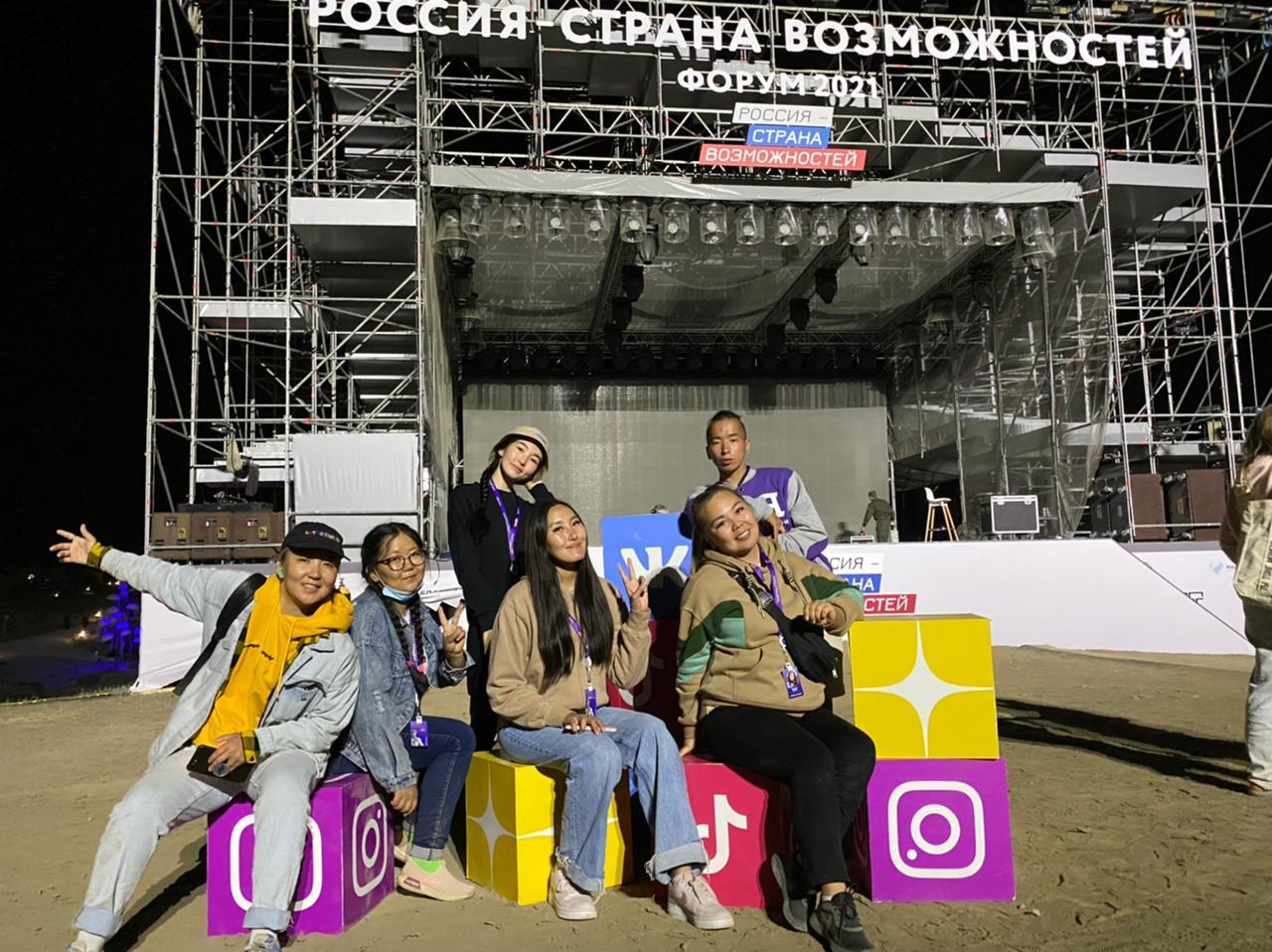Студентка АГАТУ Ираида Хань – участница форума «Россия- страна возможностей»