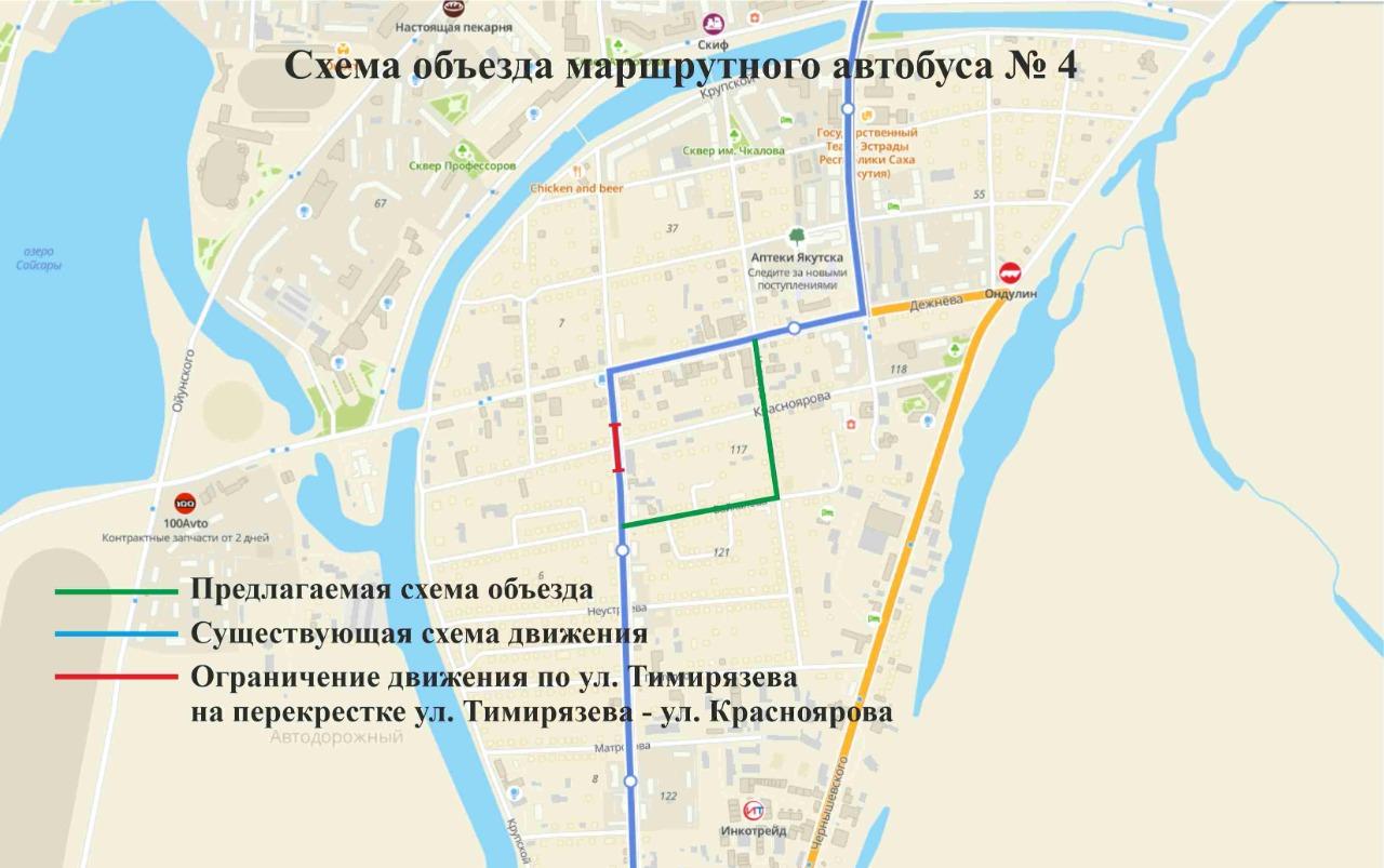 Об ограничении движения транспортных средств по улице Тимирязева