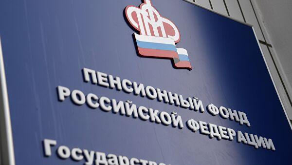 Правительство РФ планирует передать в ведение Пенсионного фонда назначение 17 мер поддержки