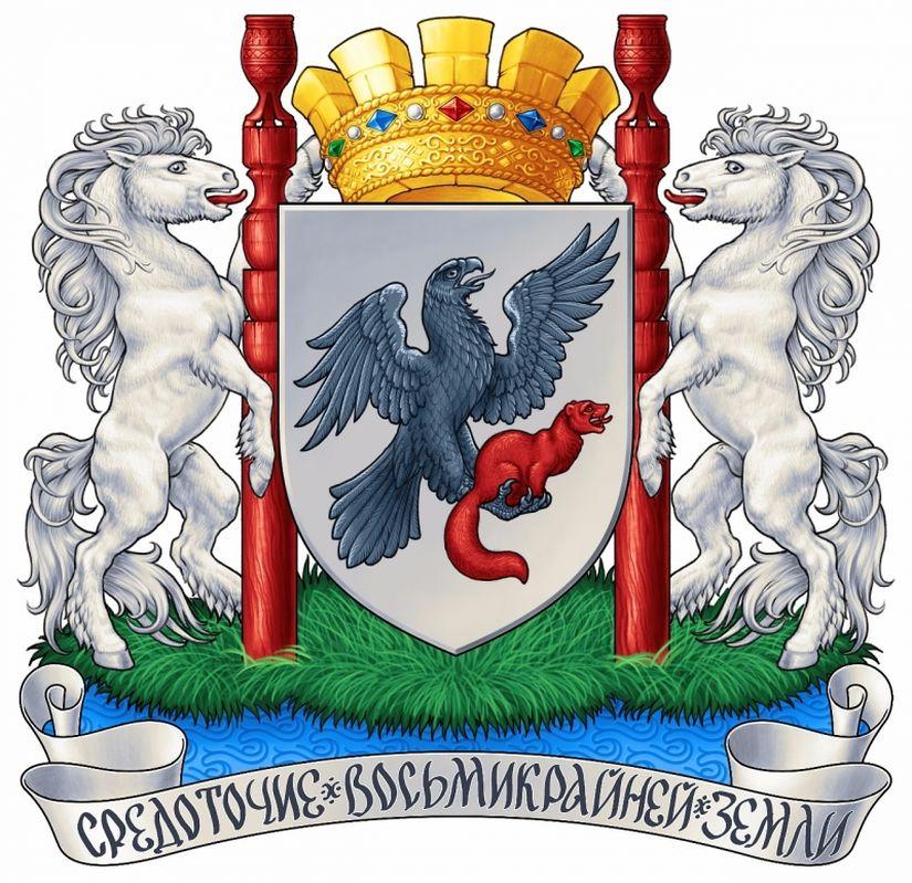 Почетными гражданами Якутска стали судья Никодимов и строитель Сергеев