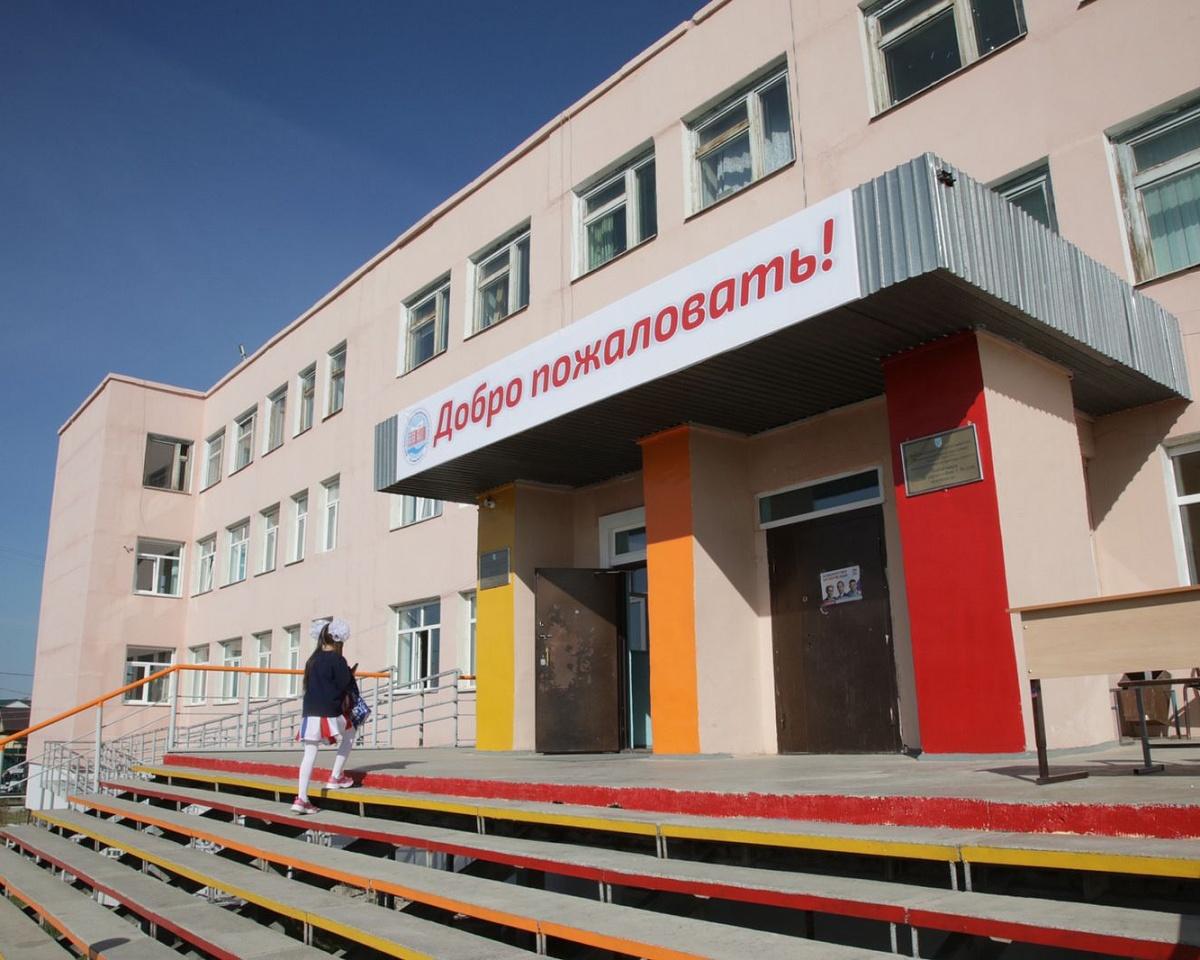 В Якутске открыли новую школу в 203 микрорайоне