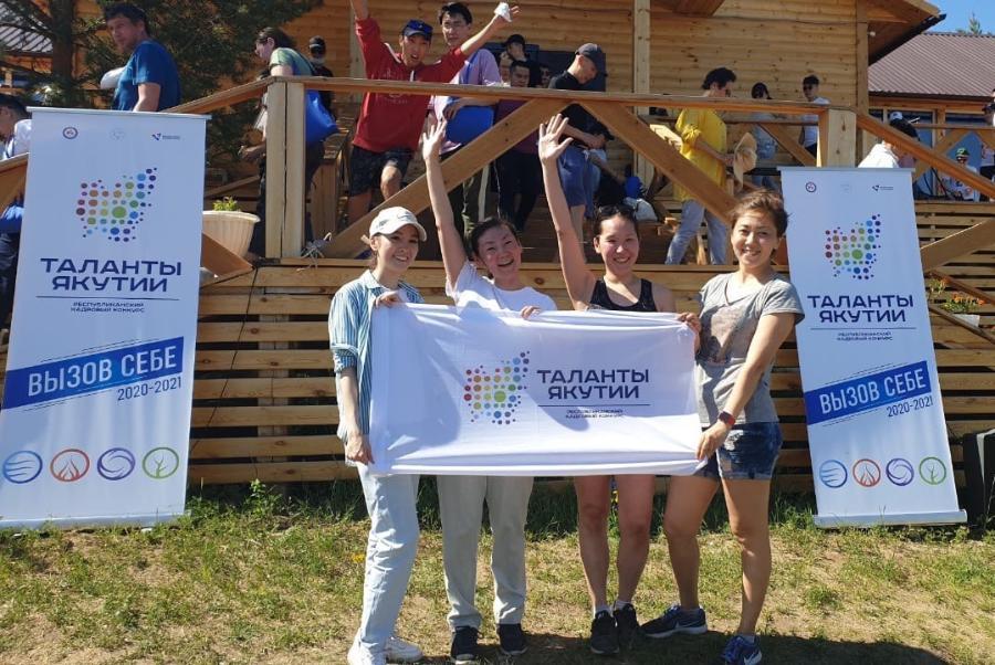 Представители СВФУ участвуют в кадровом конкурсе «Таланты Якутии»