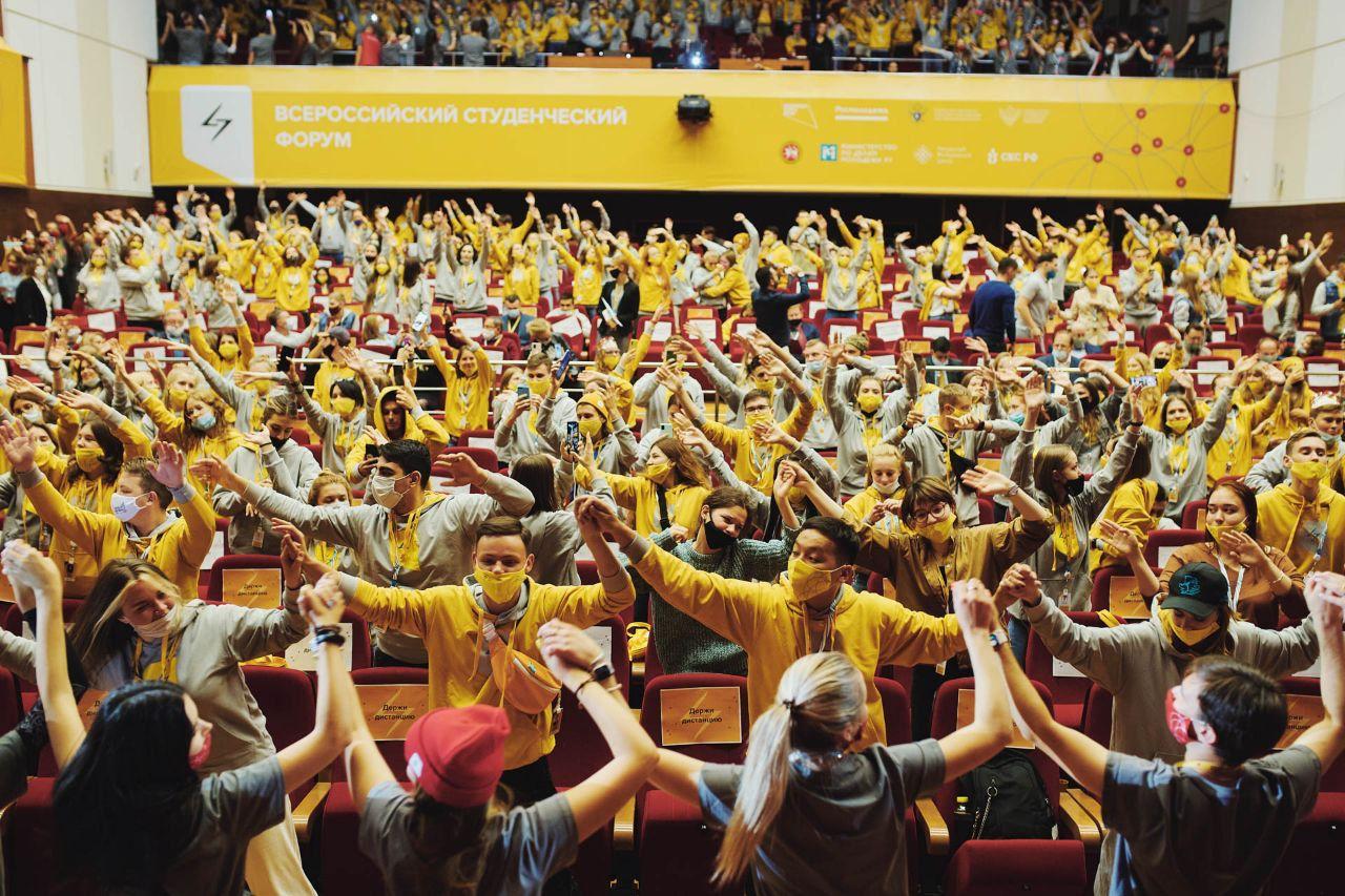 Студенты АГАТУ — участники слета Национальной лиги студенческих клубов в Казани