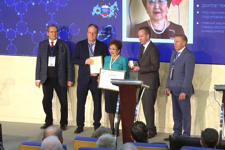 Профессора СВФУ стали лауреатами Общенациональной премии «Профессор года-2021»