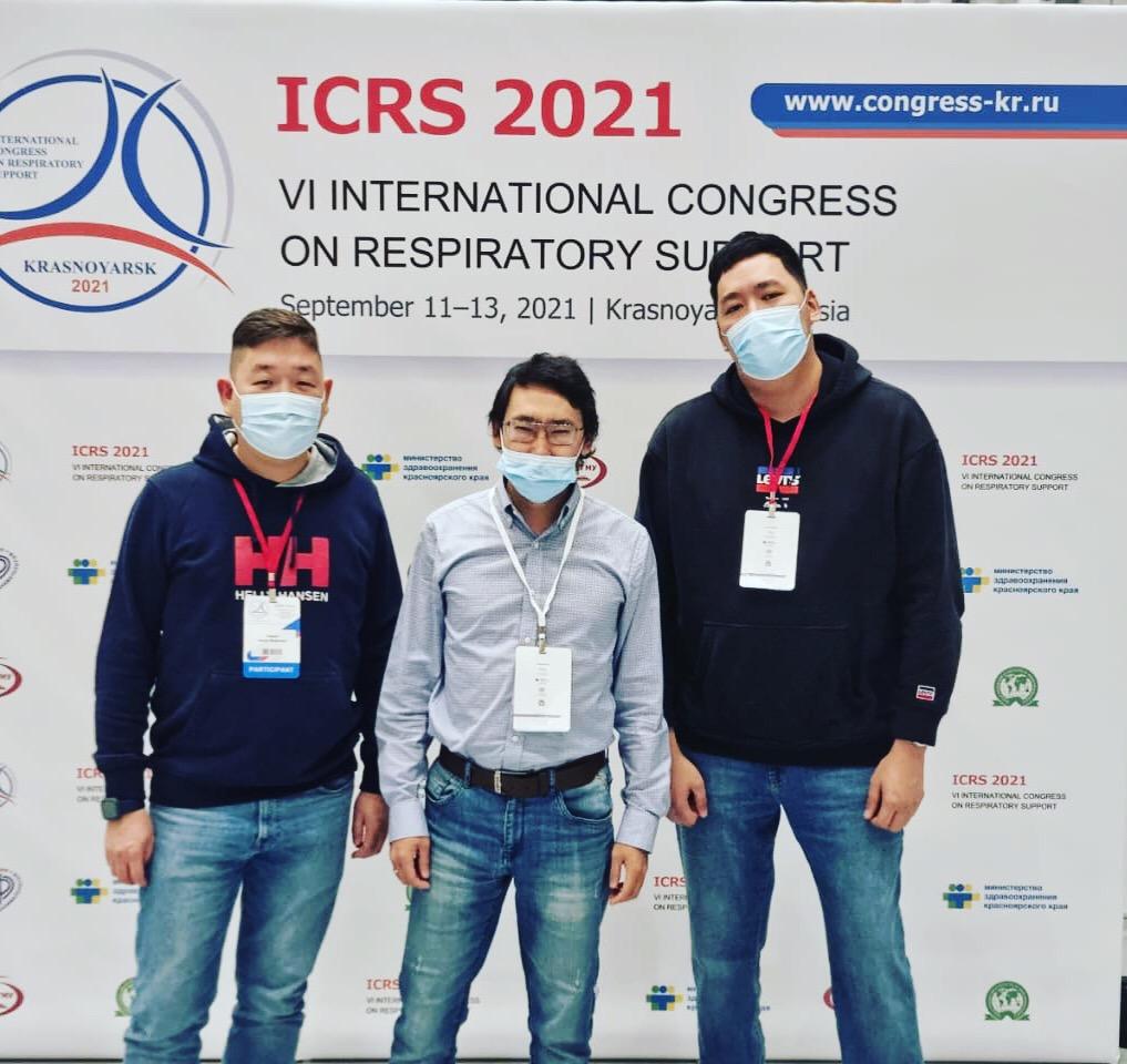 В Красноярске проходит VI международный конгресс по респираторной поддержке