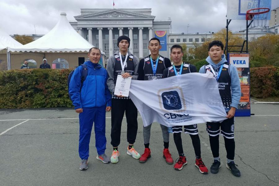 Команда СВФУ завоевала «серебро» по стритболу на Всероссийском фестивале студенческого спорта