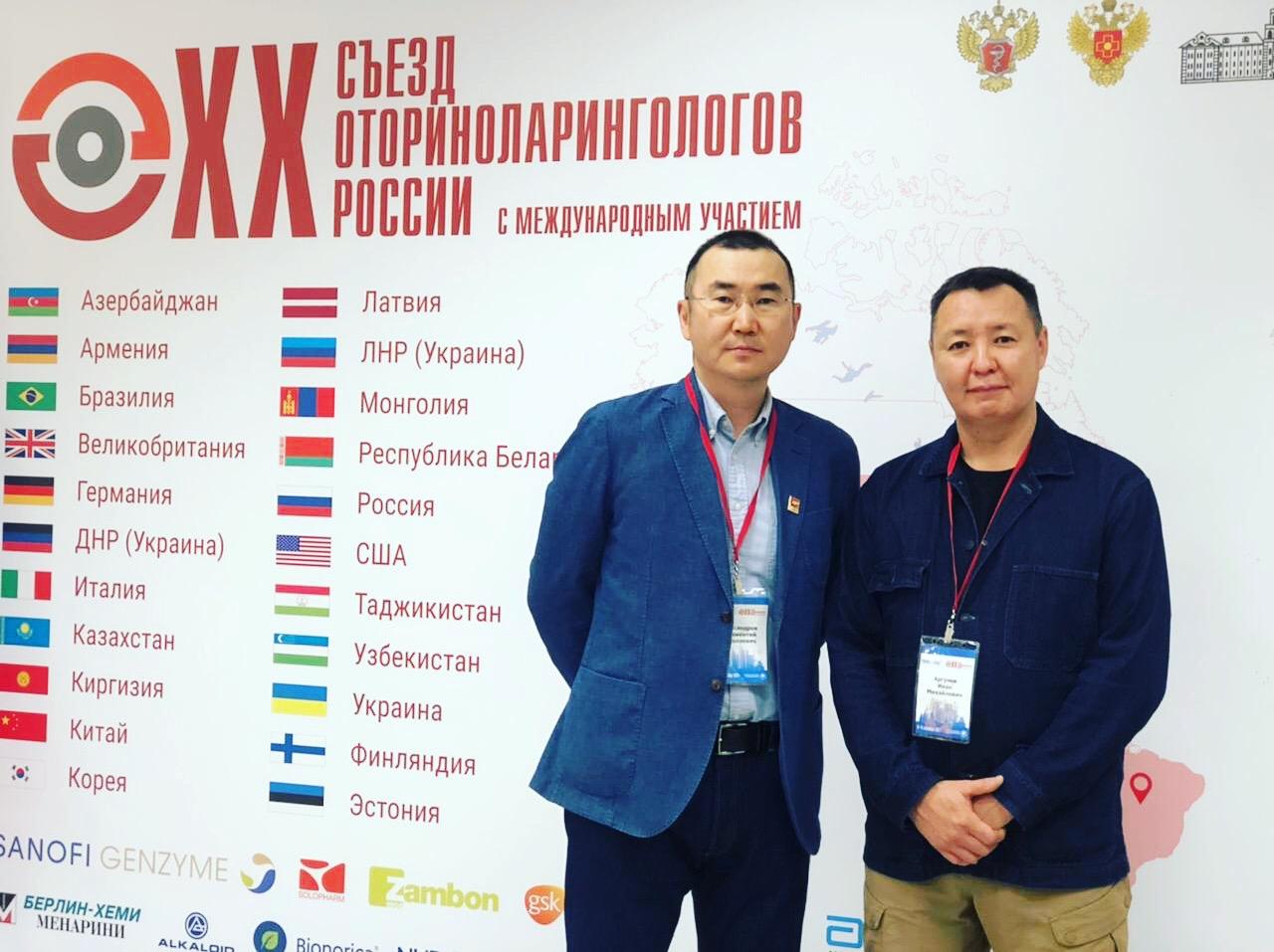 ЛОР врачи  РБ2 принимают участие в съезде оториноларингологов России