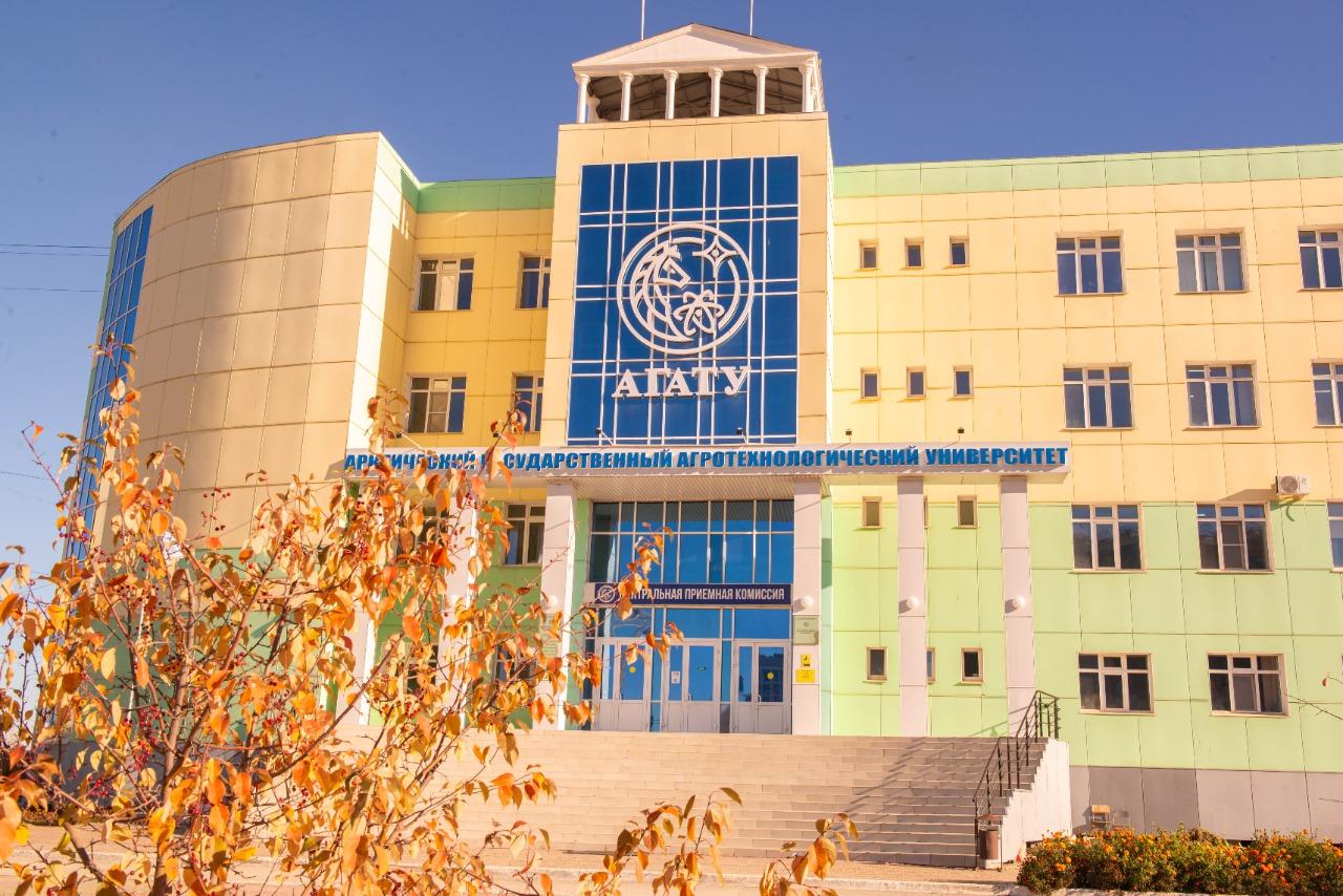 В АГАТУ продолжается прием документов на заочное обучение