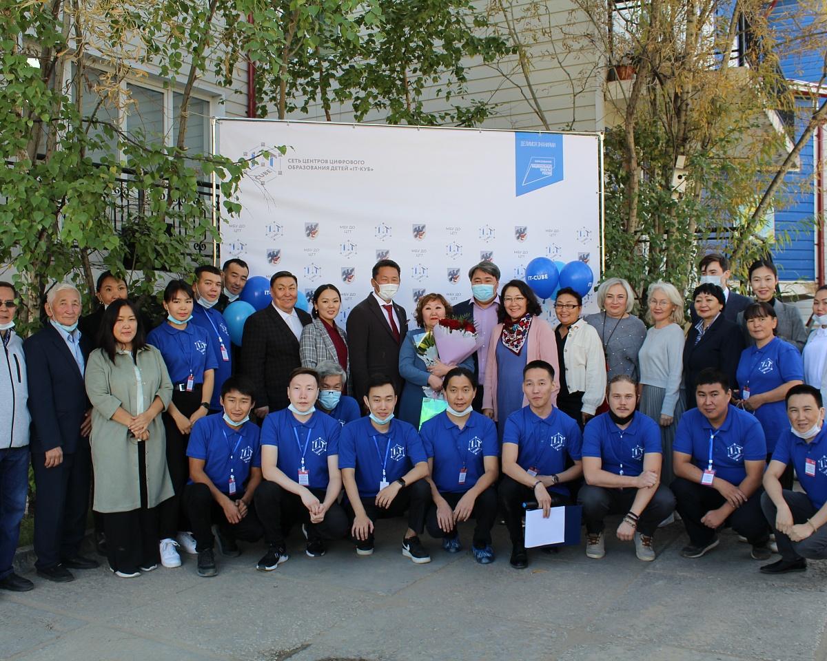 В Якутске открылся Центр цифрового образования детей «IT – куб»
