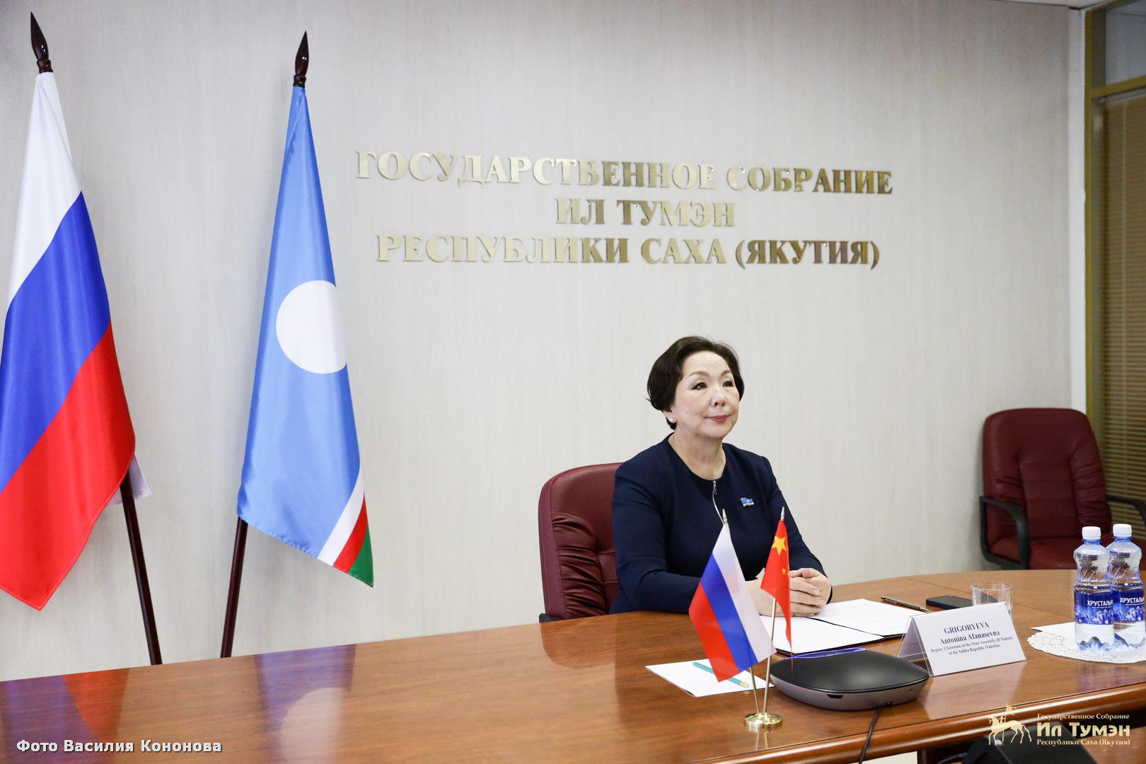 Антонина Григорьева выступила на совещании по сотрудничеству региональных законодательных органов китайских провинций Хэйлунцзян и Гуандун с Россией