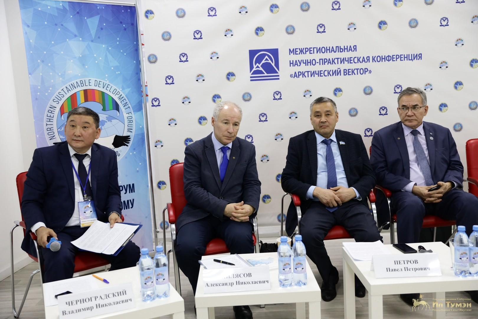 Павел Петров принял участие в IV Межрегиональной научно-практической конференции «Арктический вектор: «Северный завоз» — пути развития»