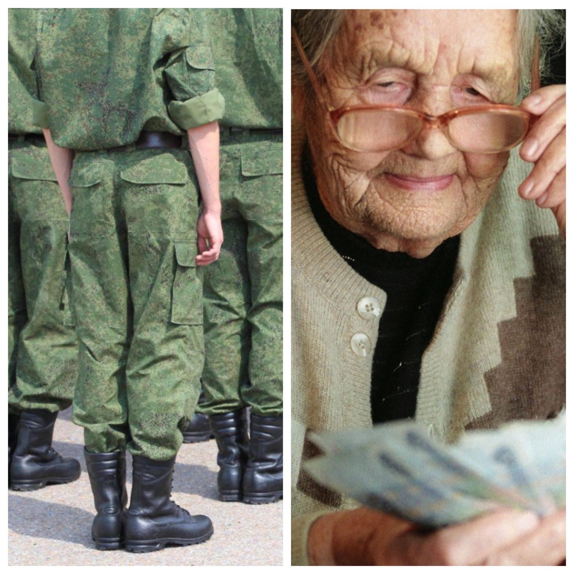 Эксперты: «Выплаты для пенсионеров и силовиков приведут к росту инфляции в России»