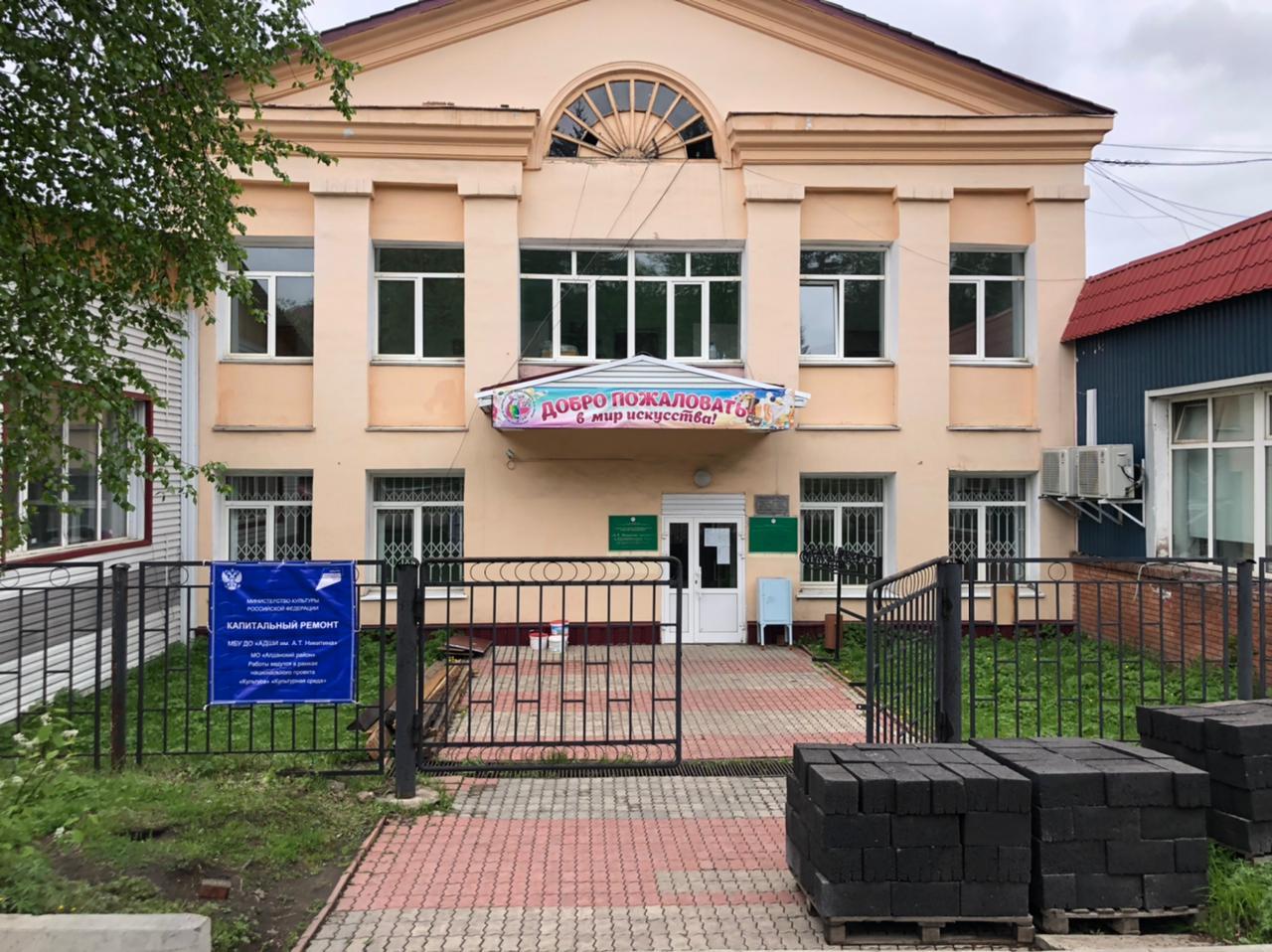 Ассоциация строителей АЯМ: Сотрудничество с Алданской школой искусств закреплено Соглашением о социальном партнерстве