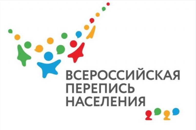 Горячая линия Всероссийской переписи населения работает до 14 ноября