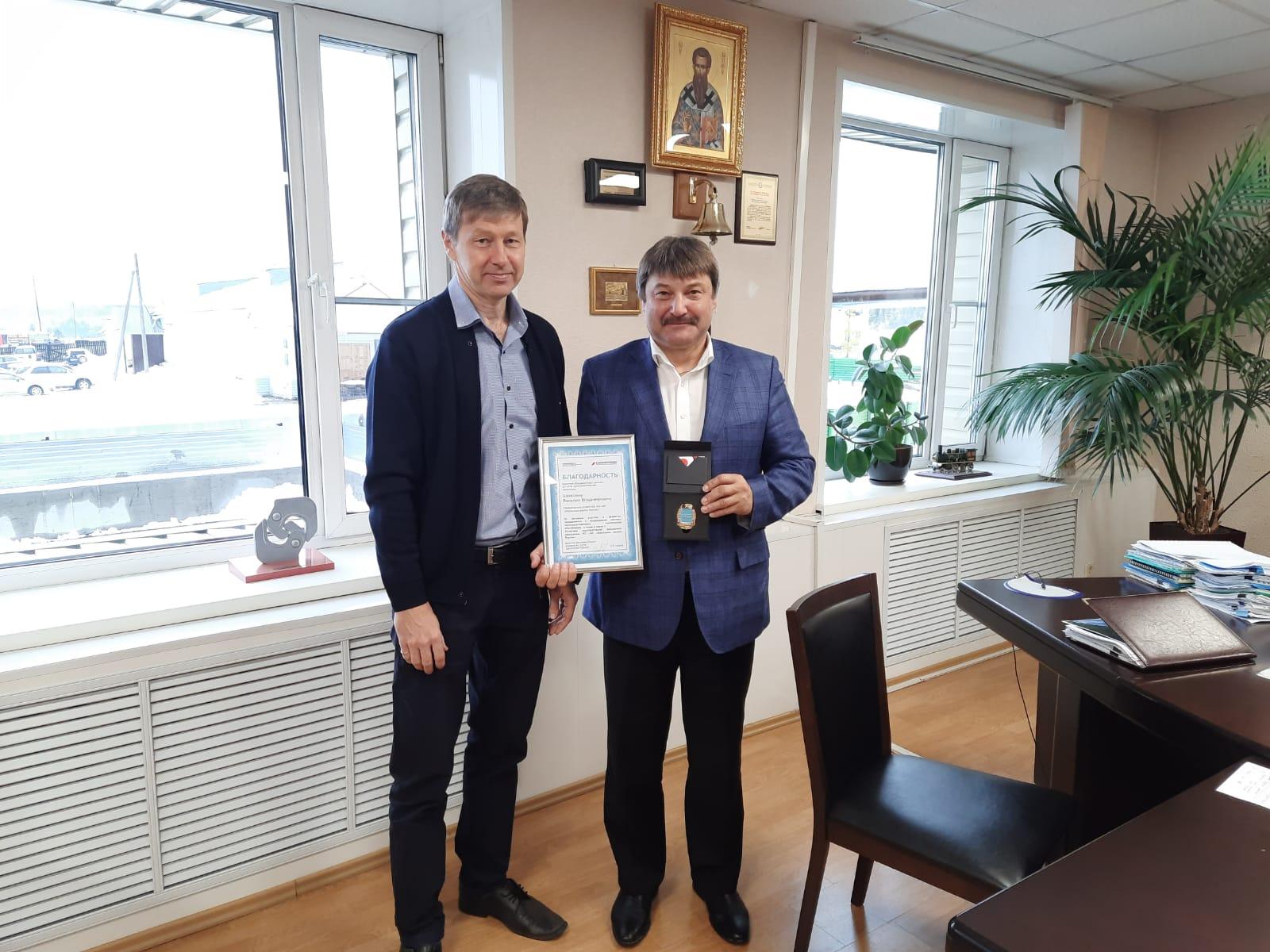 НПФ «Благосостояние» наградил за сотрудничество сотрудников Акционерной компании «Железные дороги Якутии»