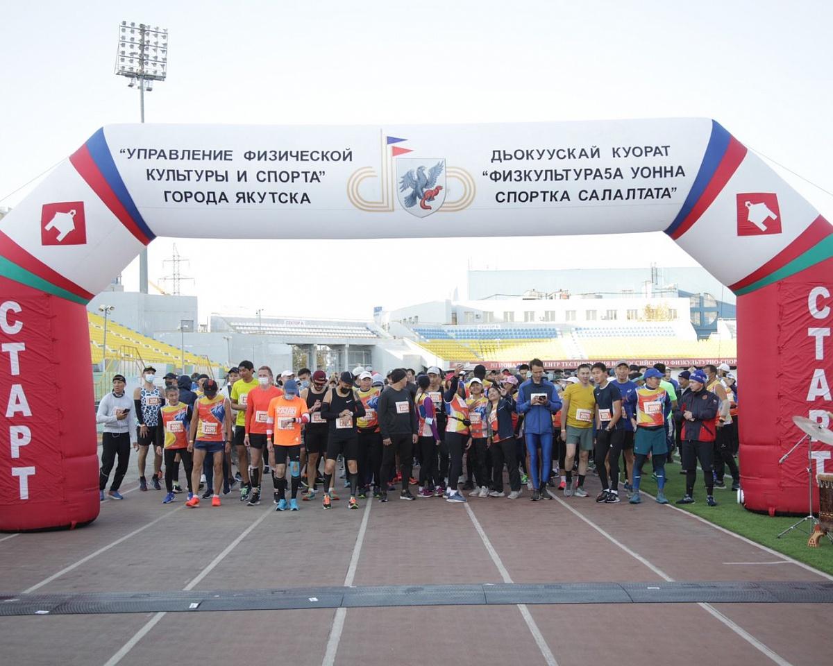 В День города состоялся «Якутский полумарафон 2021»