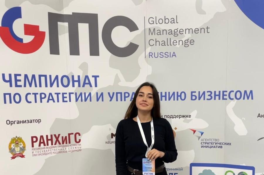 Магистрант СВФУ стала финалистом национального чемпионата по управлению бизнесом