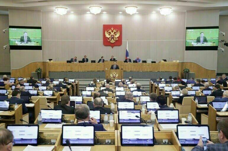Проект федерального бюджета на 2022-2024 годы внесут в Госдуму