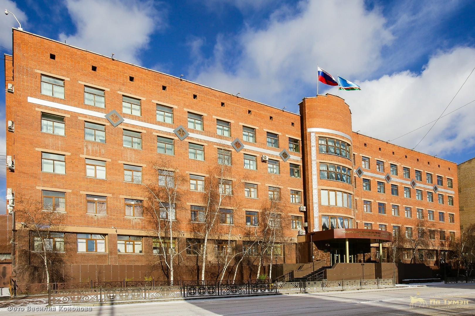 В парламенте Якутии состоится правчас о ходе реализации госпрограммы по развитию здравоохранения в регионе