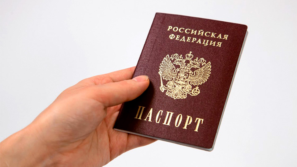 В паспорте гражданина РФ больше не будет графы с личным кодом