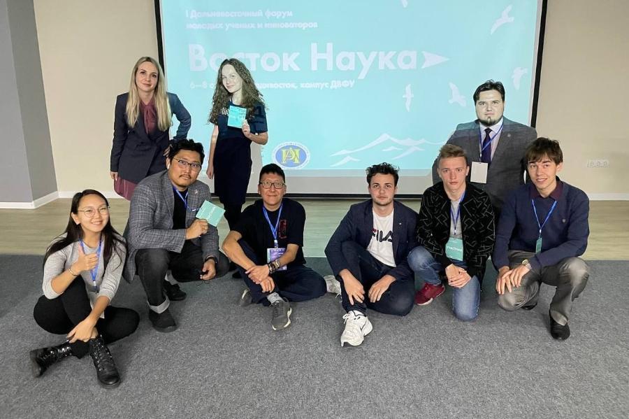СВФУ участвовал в Первом Дальневосточном форуме молодых ученых и инноваторов