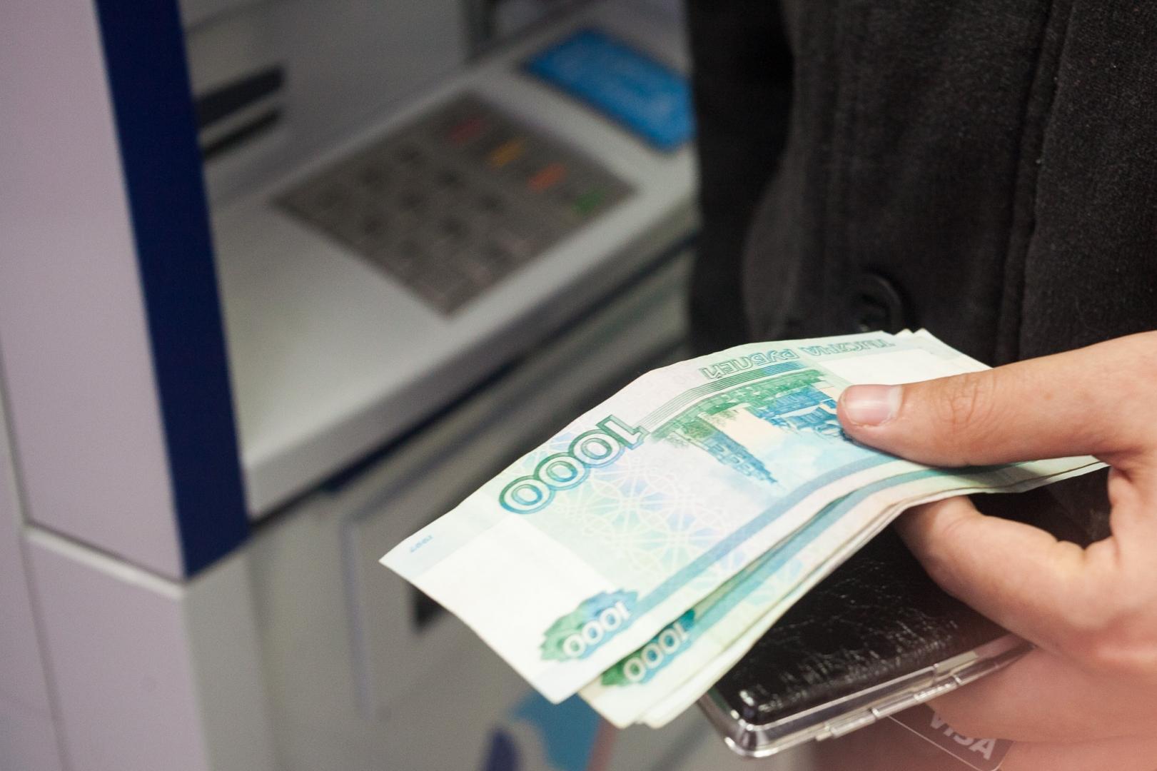 Якутяне собрали подписи за повышение заработной платы прочим категориям бюджетников