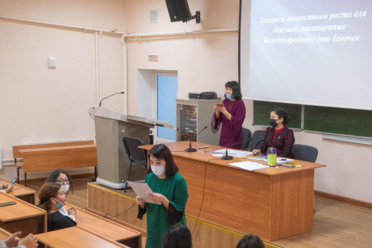 В АГАТУ отметили Международный день девочек